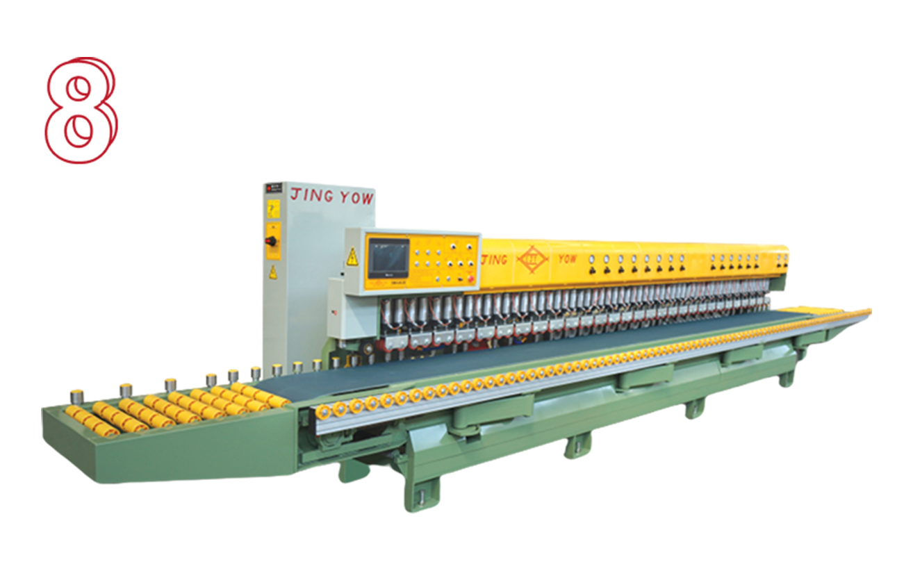 Stone Polishing Machine(For Edge: Straight, Bevel,Calibrating)